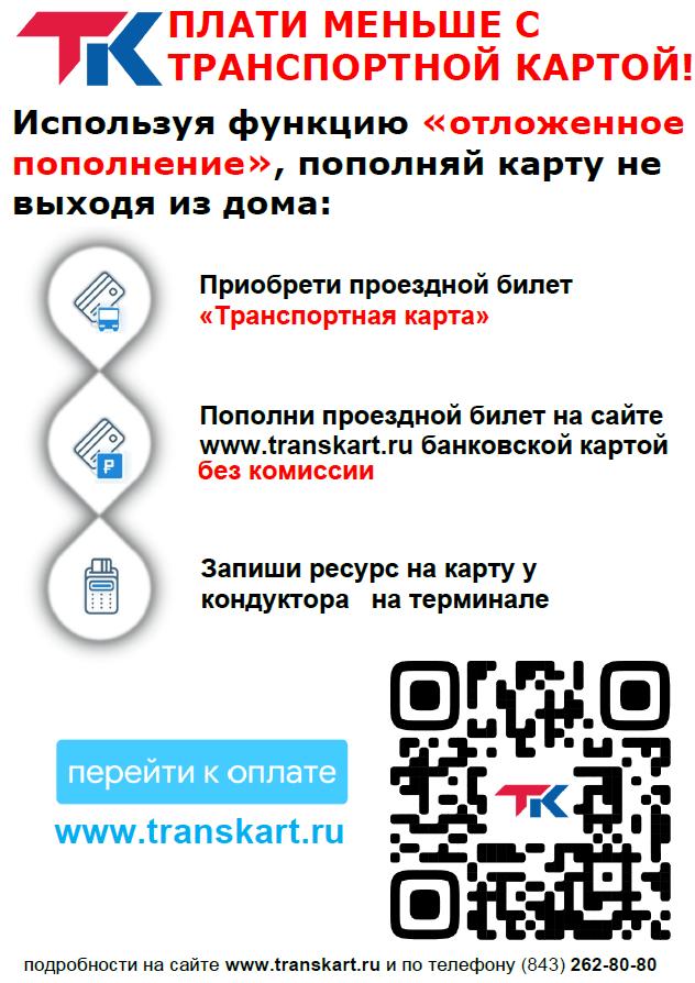 деньги на дом красноярск оплата банковской картой через интернет без комиссии как рассчитать выплаты по кредиту формула